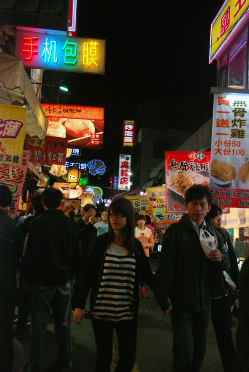 night market in taichung.